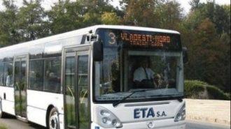 eta-460x270