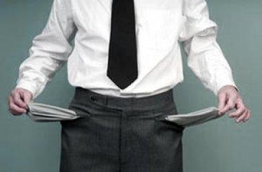 380x250_ce-efecte-are-insolventa-administratiilor-teritoriale-primariile-si-consiliile-judetene-nu-pot-intra-in-faliment