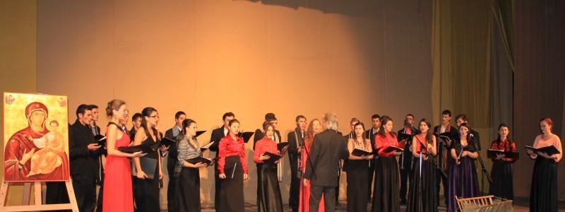 concert colinde arhiepiscopie