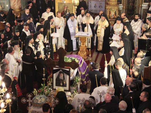 episcop inmormantare