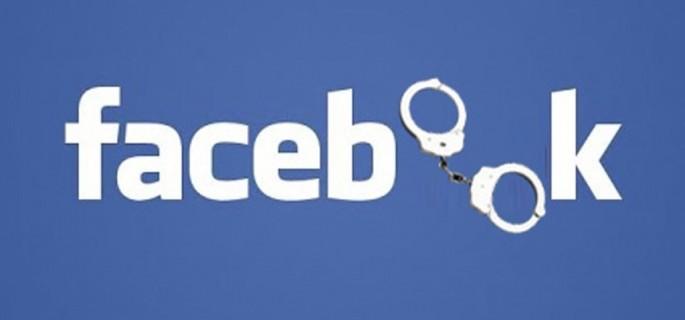 facebook-spatiu-public-1024x612-1024x612