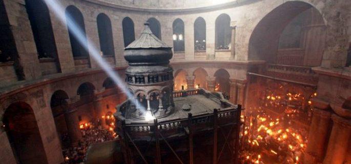 biserica-pelerinaj-sfant-mormant