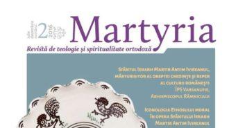 martyria