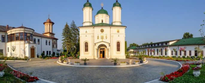 Arhiepiscopia Ramnicului Catedrala