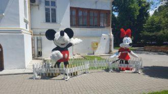 Figurine Parcul Mircea cel Batran