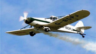 avion-dezinsectie