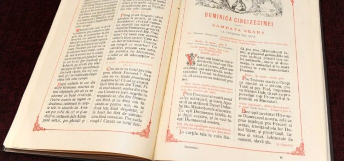 ziua-limbii-romane-patriarhul-daniel-limba-romana-a-fost-mereu-liantul-viu-dintre-credinta-cuget-si-simtire