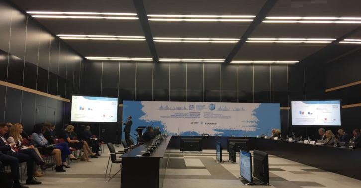 CNG România la Forumul Internațional de Gaz de la Sankt Petersburg,  Rusia 2017