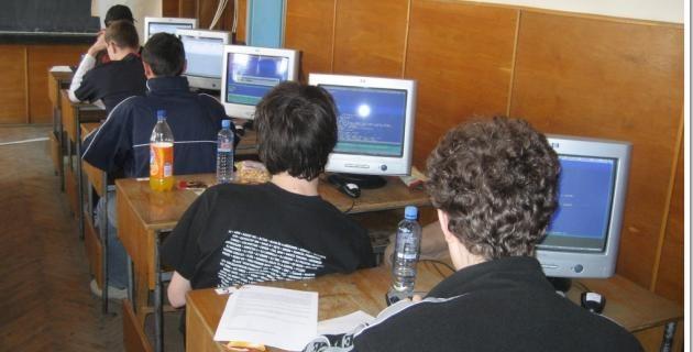 olimpiada-informatica