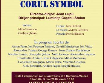 afis_-concert_symbol