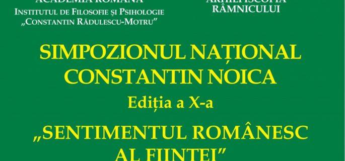 afis_simpozion_noica_ramnicu_valcea_2018_verde-page-001_2