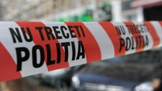 politia-nu-treceti-ziarelive-ro