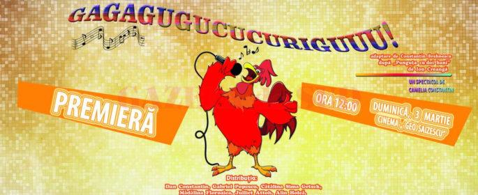cover-Gagagugucucuriguuu