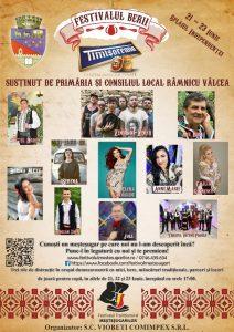 "Afis Festivalul Berii ""Timisoreana"""