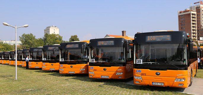 Sofia CNG Zhengzhou Yutong Bus