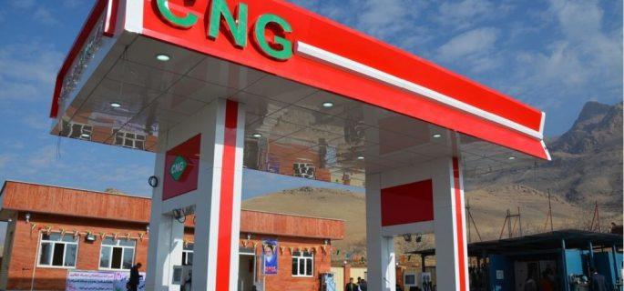 CNG Iran